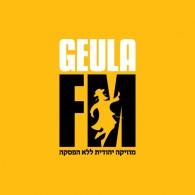 רדיו גאולה FM